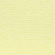 Kreidelė: Geltona